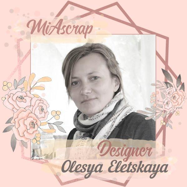 Олеся Елецкая
