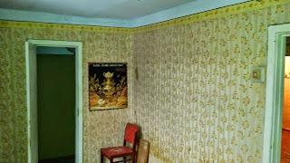 Продается 2 комнатная квартира 4/5 этажного дома г. Кривой Рог по ул. Революционная, 18