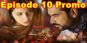 Bin Roye Episode 10 Promo on Hum Tv