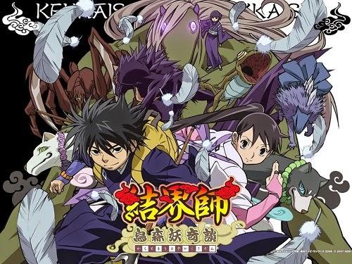 anime terbaik kekkashi
