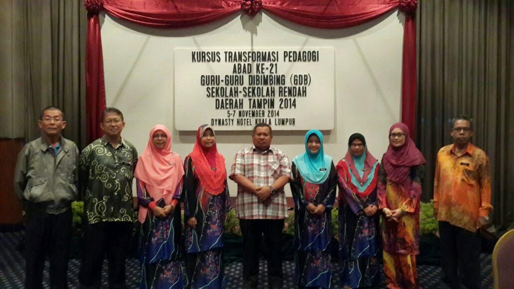 Kursus Transformasi Pedagogi SR