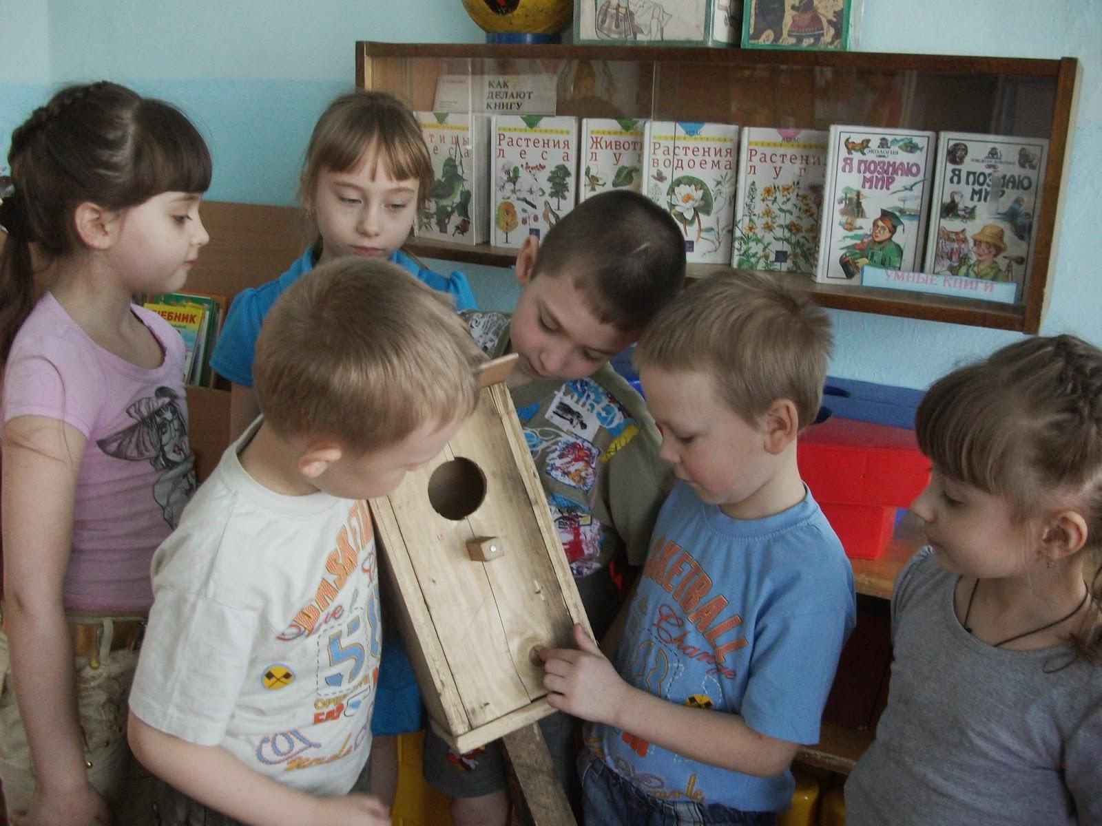 Развлечение день птиц в средней группе