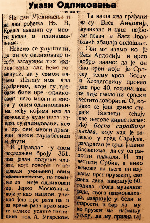 Tekst o odlikovanju -- dec. 1928g.