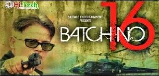 Nepali Movie – Batch No. 16