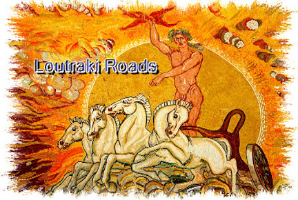 Loutraki Roads