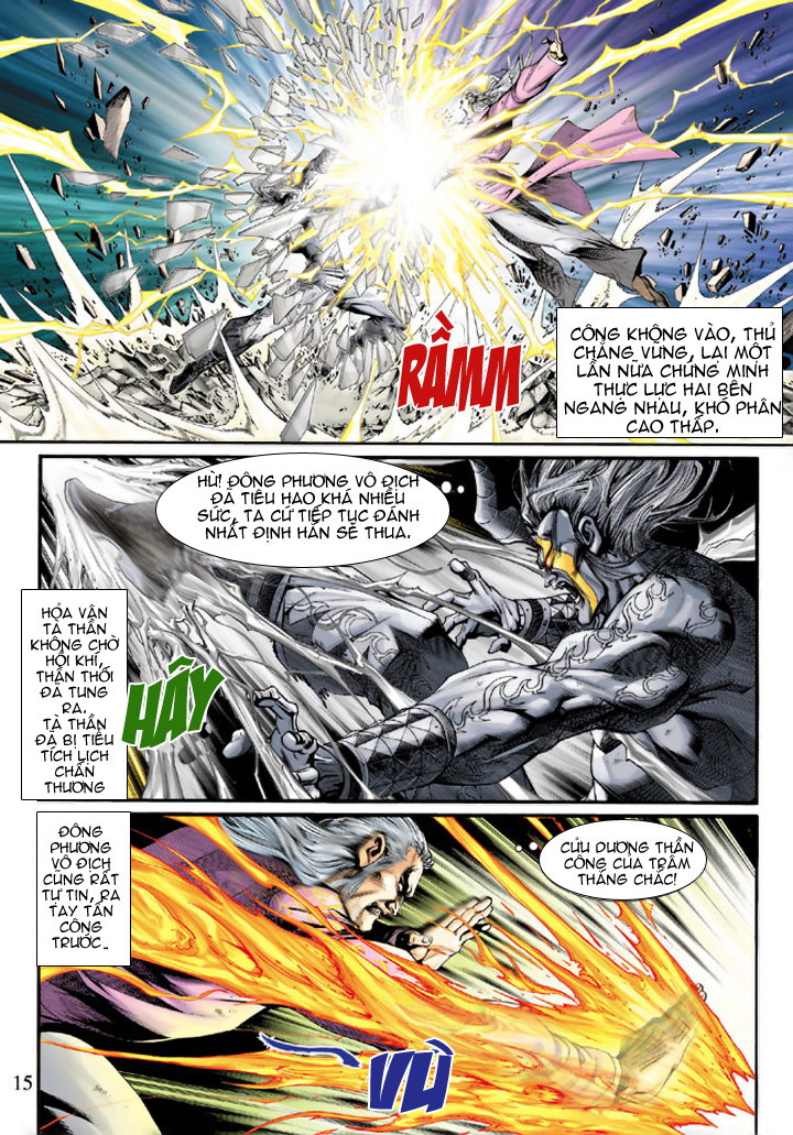 Tân Tác Long Hổ Môn chap 204 - Trang 15