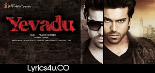 Ram Charan Yevadu Leaked Song Lyrics