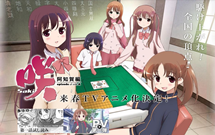 Assistir Saki Achiga-hen episode of side-A - 10 Online