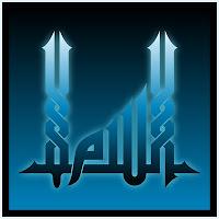 Cahaya Ilmu Islam