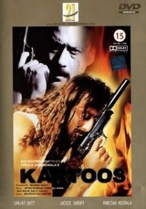 Kartoos (1999) – Hindi Movie Watch Online | .