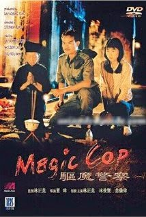 Mr Vampire 5 / Magic Cop / Qu mo jing cha