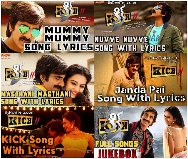 Kick2 Full Songs With Lyrics Ravi Teja,Rakul Preet Singh,Thaman