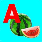 Буква А - арбуз