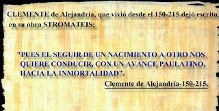 Texto de Clemente de Alejandría sobre la Reencarnación