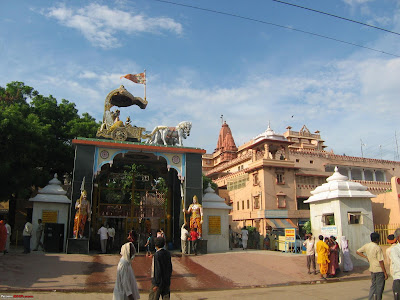 Mathura Lord Krishna Temple Entrance
