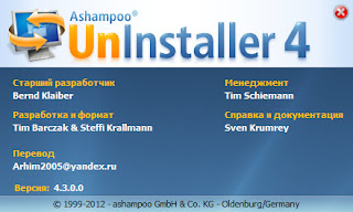 Uninstall Software With Ashampoo UnInstaller 4.30