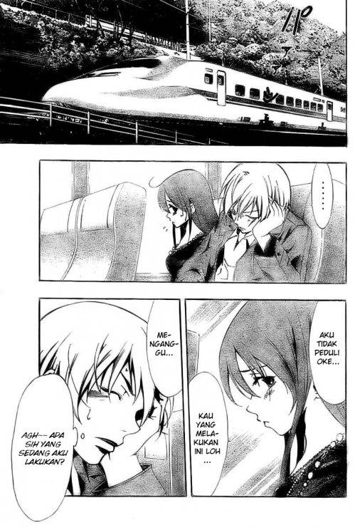 Manga kimi no iru machi 25 page 17