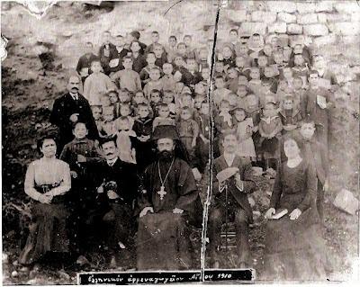 Ελληνικόν Αρρεναγωγείον Αίνου, 1910