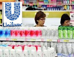 Unilever Indonesia Jobs Recruitment Factory Accountant, External Affairs Coordinator & Asst Customer Development Finance Manager July 2012