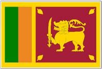 T20 World Cup Sri Lanka Schedule Match List