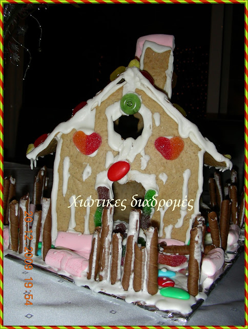Σπιτάκια από μπισκότο  τζίντζερ Χριστούγεννα