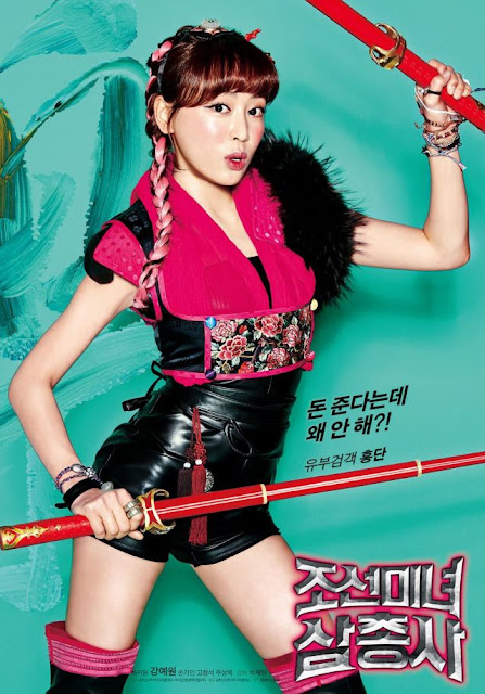 Kang Ye Won The HUntress pics