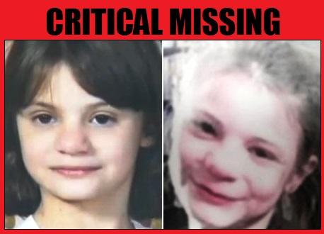 Erica Lynn Parsons 15 * CRITICAL MISSING CHILD ALERT * Salisbury