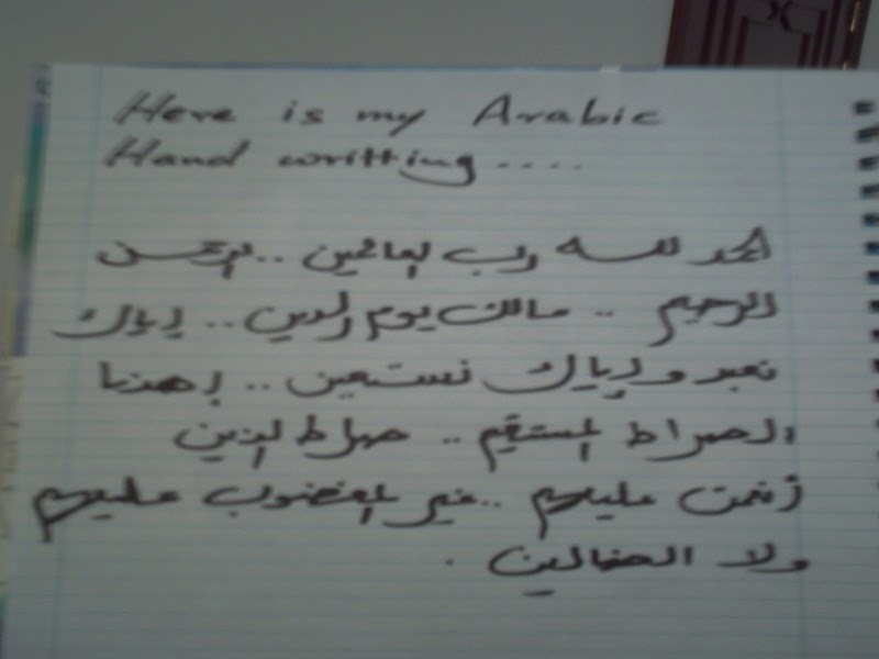 Arabic Handwriting Practice
