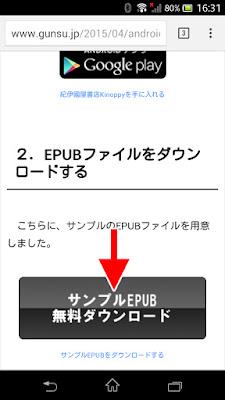 GunSu201504sample.epub