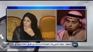 فيديو مؤثر : سعودي يقابل أمه المصرية على الهواء مباشرة بعد 25 عاما من الفراق