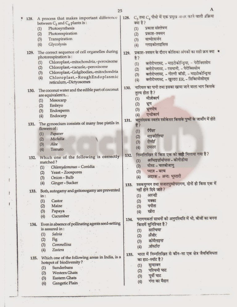AIPMT 2012 Exam Question Paper Page 25