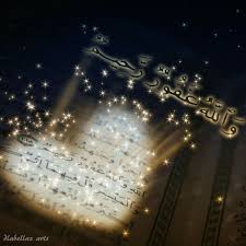 armaila.com - Cerpen Islami Kalam Ilahi