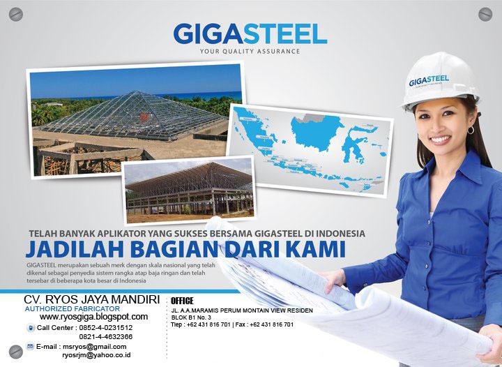 GIGA STEEL