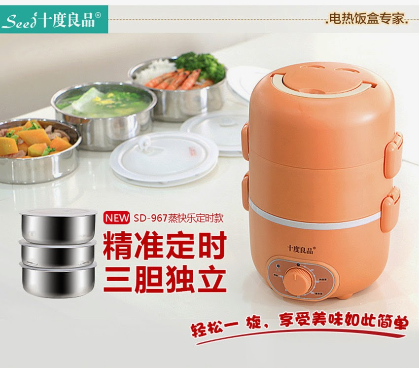 Rice Cooker SD967 & Other Design Rice Cooker