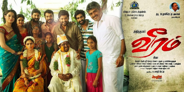 Veeram Movie Latest Posters