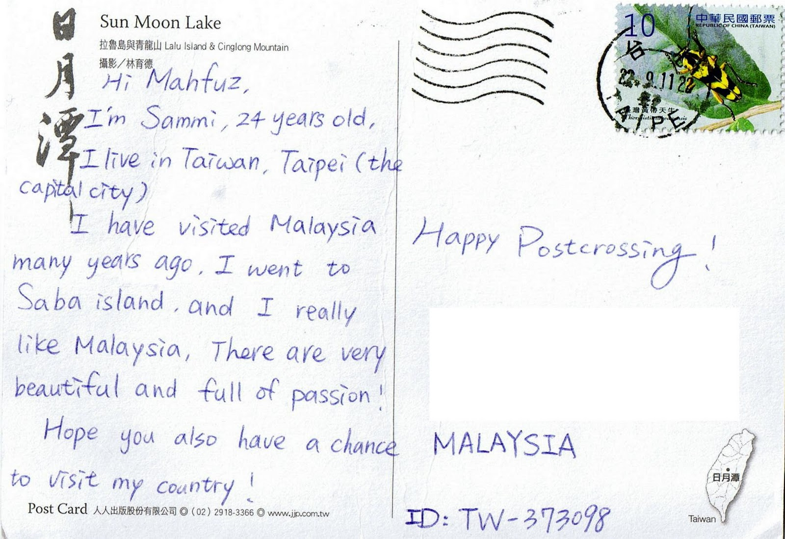 postcrossing malaysia my postcard collections