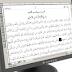 Write Urdu in Facebook and Other Sites Urdu & Hindi Video Tutorial
