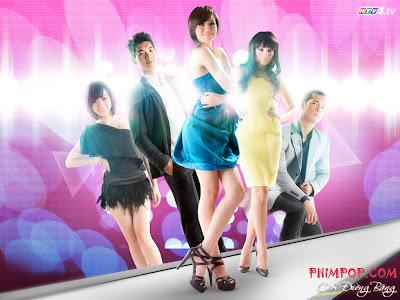 Cuối Đường Băng - HTV7 2012
