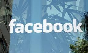 طريقة ازالة ورفع الحظر عن شخص في الفيس بوك
