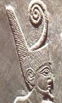 1st Dynasty King Menes - NAMAR