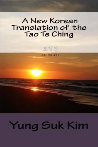 A New Korean translation of Tao Te Ching