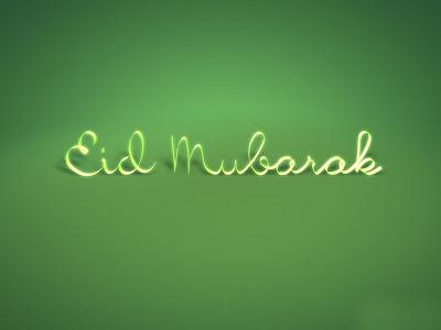 Eid Mubarak Cards 2012