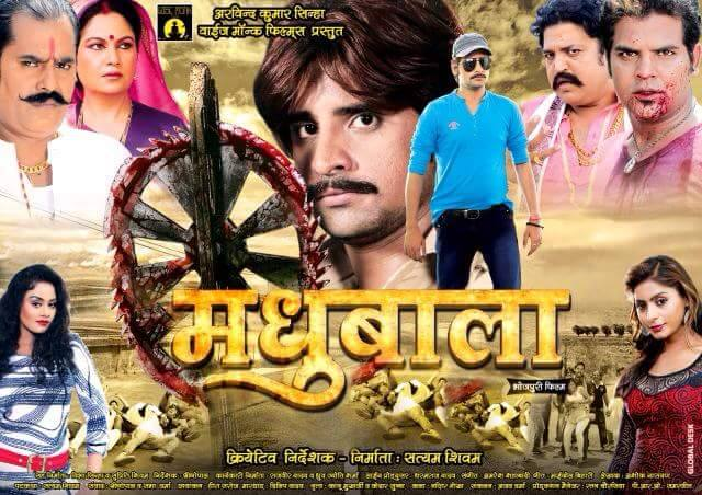 mimorosma / mimorosma / issues / #18 - Download Film Dulara Movies