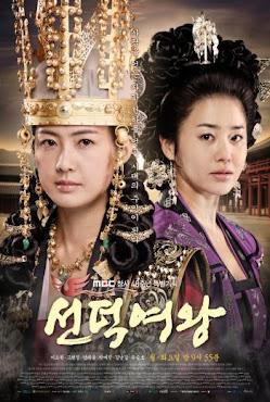 K-Drama Queen Seon Duk