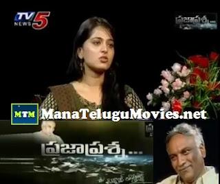 Anushka Exclusive Interview with TammaReddy in Praja Prashna