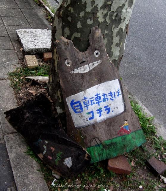 wooden totoro