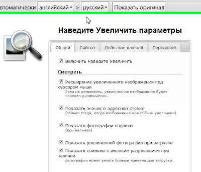 Увеличение масштаба картинок на веб-странице