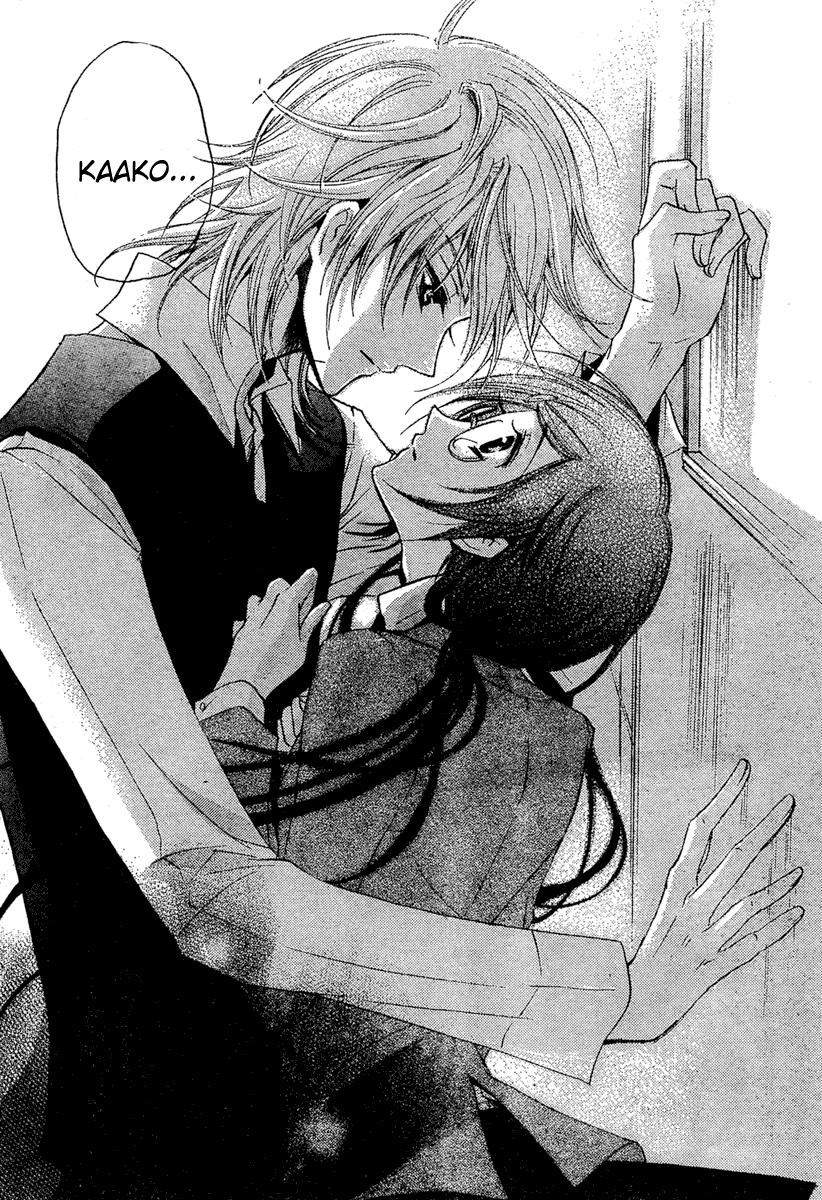 sex love 2 manga
