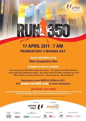 Run 350 Singapore