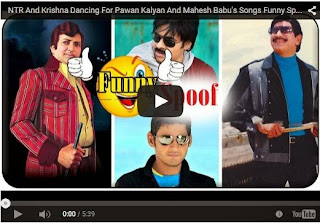 NTR And Krishna Dancing For Pawan Kalyan And Mahesh Babu's Songs Funny Spoof | Latest Telugu News | HD Videos